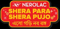Nerolac Shera Para Shera Pujo